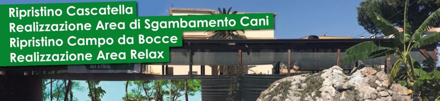 """Progetto recupero """"Cascatella"""""""